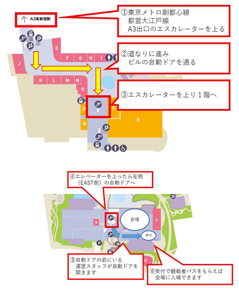 SQEXmap.jpg