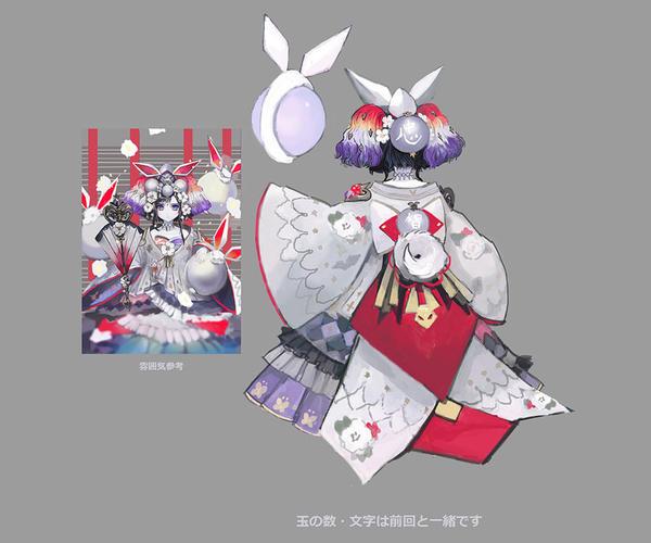 02_伏姫神_2.jpg