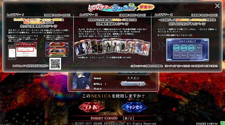 キャンペーン告知POP_01.jpg
