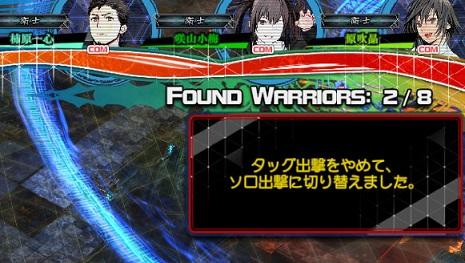 タッグマッチ解除_02.jpg