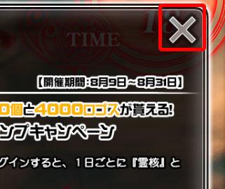 キャンペーン告知POP_02.jpg