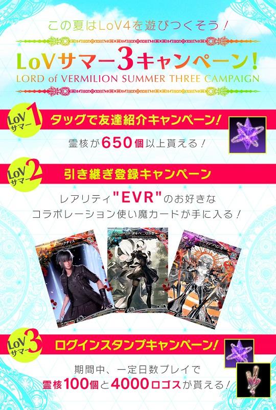 summer-campaign.jpg